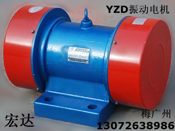 YZDP-8-2振动电机 VB-75556-W振动电机