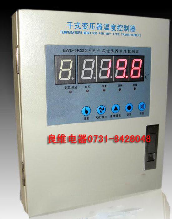BWD3K330D干式變壓器溫控器