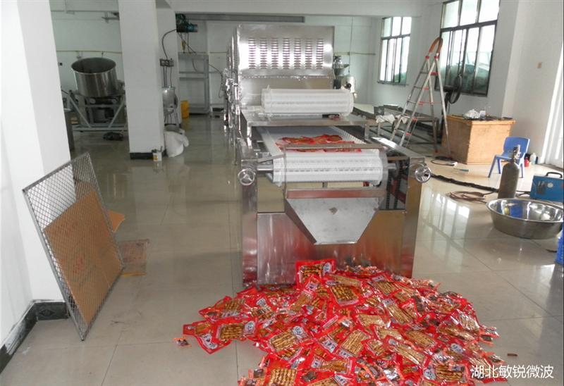 湖南休闲食品杀菌设备