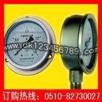 长期优供耐震全不锈钢压力表系列-耐震压力表|不锈钢压力表|真空压力表|电接点压力表|隔膜压力表