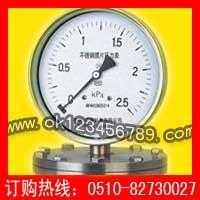 长期优供膜片压力表系列-耐震压力表|不锈钢压力表|真空压力表|电接点压力表|隔膜压力表