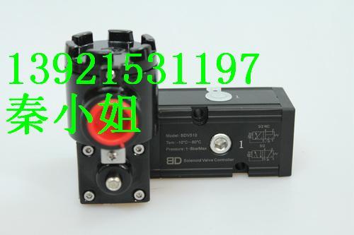 SNM53211防爆电磁阀220VAC