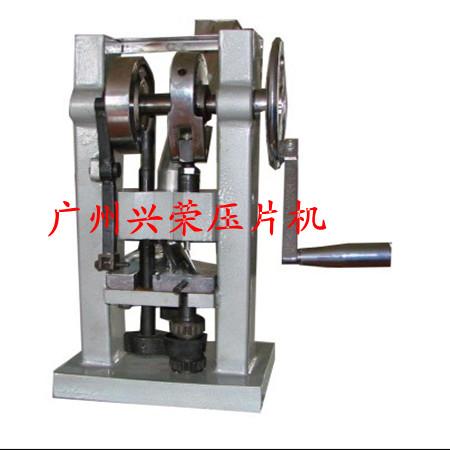 制药压片机,单冲压片机,小型单冲压片机