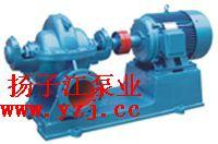离心泵:S型单级双吸离心泵