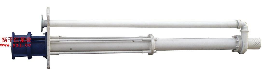 液下泵:FYS型耐腐蚀液下泵
