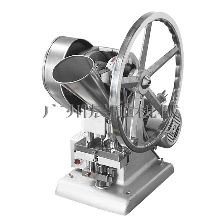 TDP-1.5L小型压片机