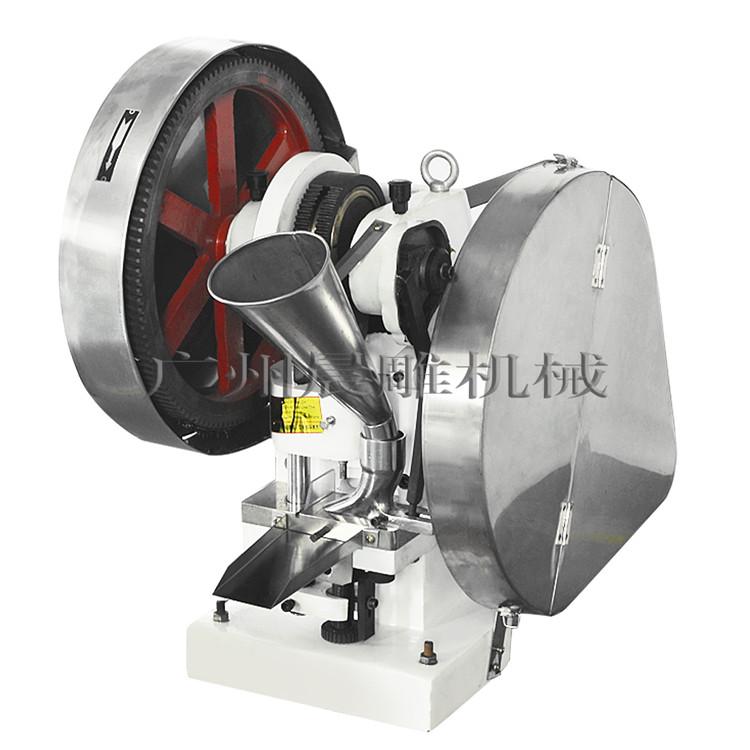 TDP-6T泡腾片压片机