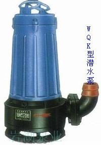 WQK型潜水泵