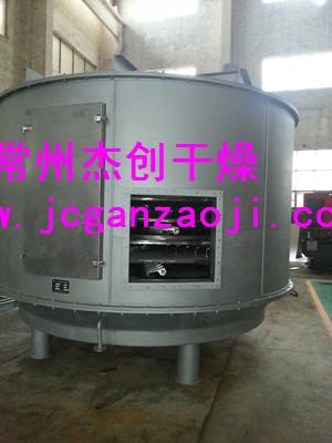 氢氧化铝盘式干燥机