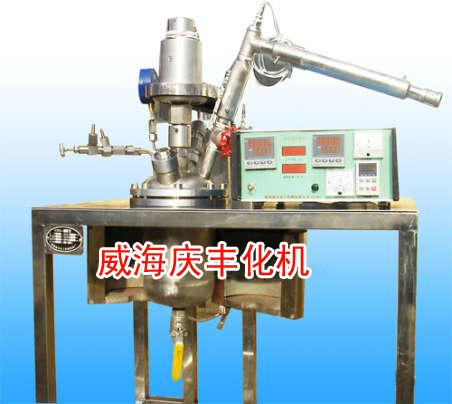 供应威海庆丰GSH型可开合电加热实验反应釜