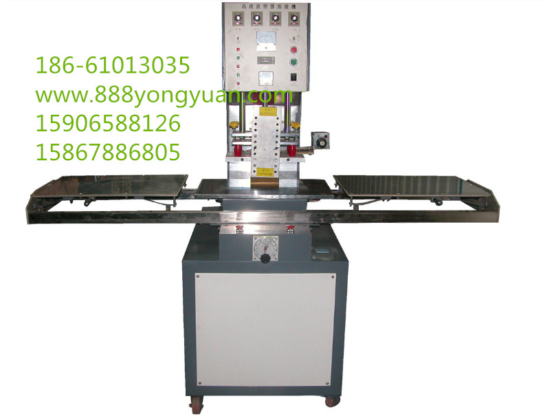 寧波PVC塑料高周波焊接機