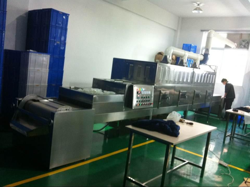 武汉微波药材干燥设备