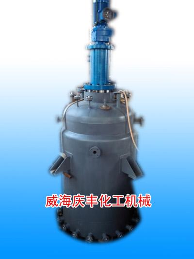 FCH生产型反应釜