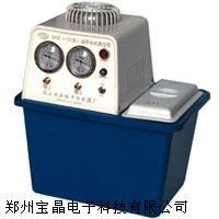 SHZ-DIII循环水真空泵|真空泵|无油真空泵