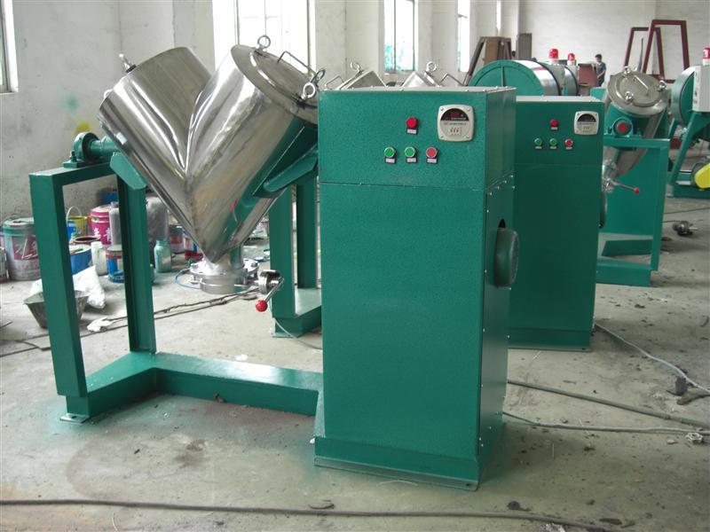 V型高效混合机 高效混料机