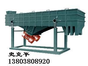 XZSF1020筛粉直线振动筛/宏达振动电机批发零售