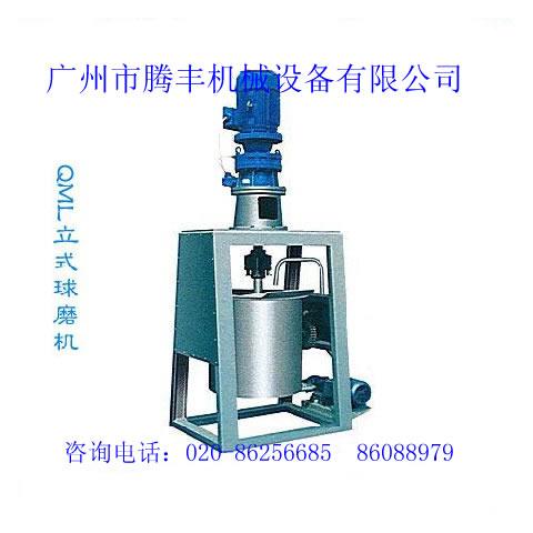 腾丰广东广州立式球磨机 研磨机