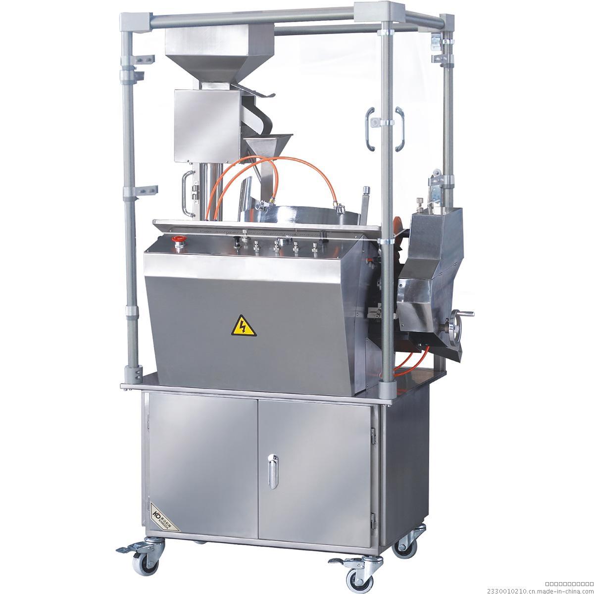 YSZ-B型全自动片剂软胶囊印字机