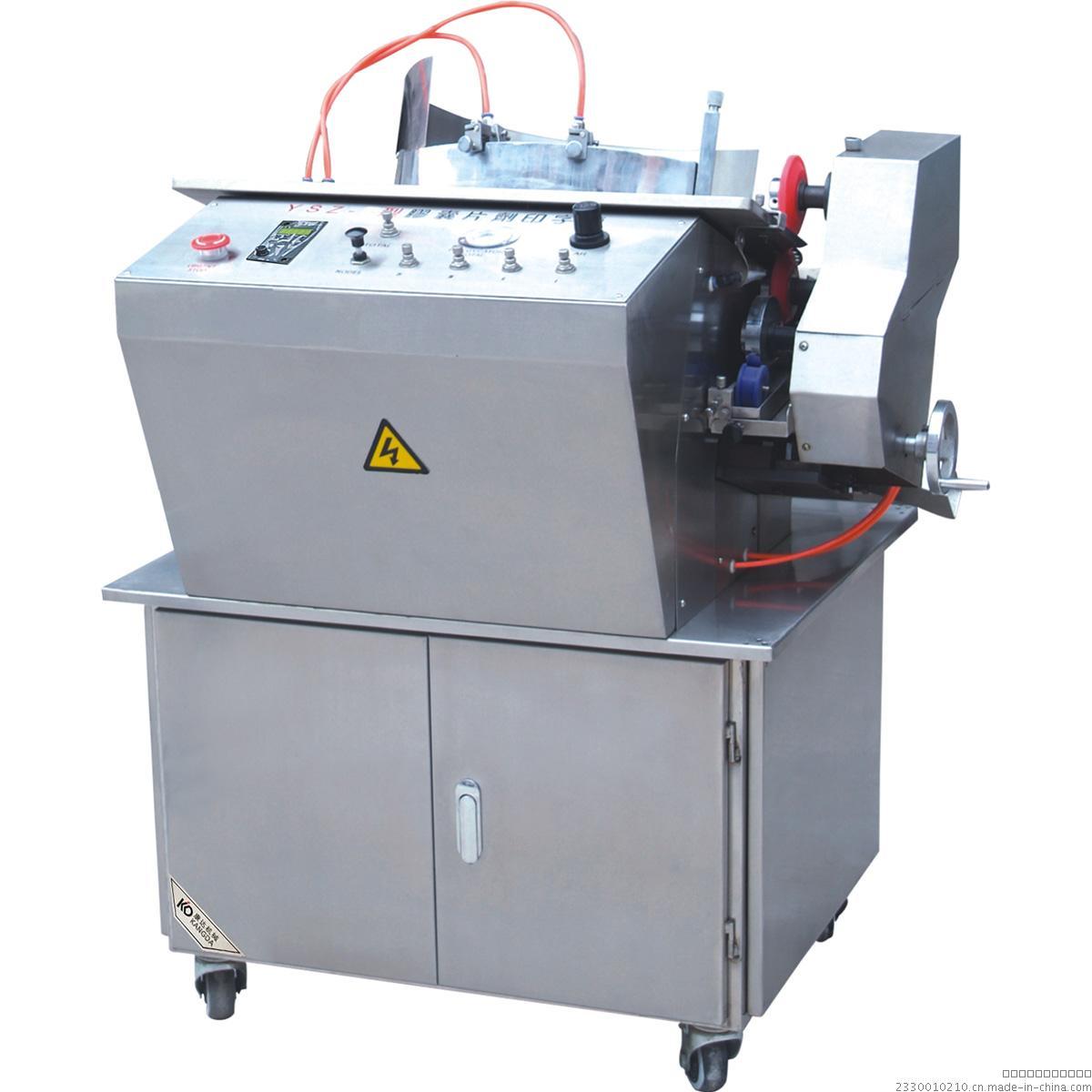 YSZ-A型全自动片剂软胶囊印字机