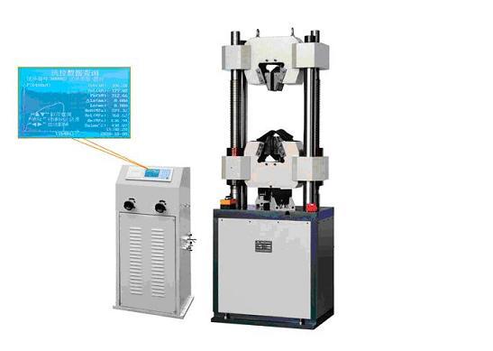 测试机之WES系列数显式液压全能测试机