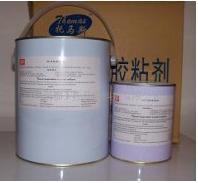 托马斯恒久耐300度环氧树脂高温胶(THO4052+)