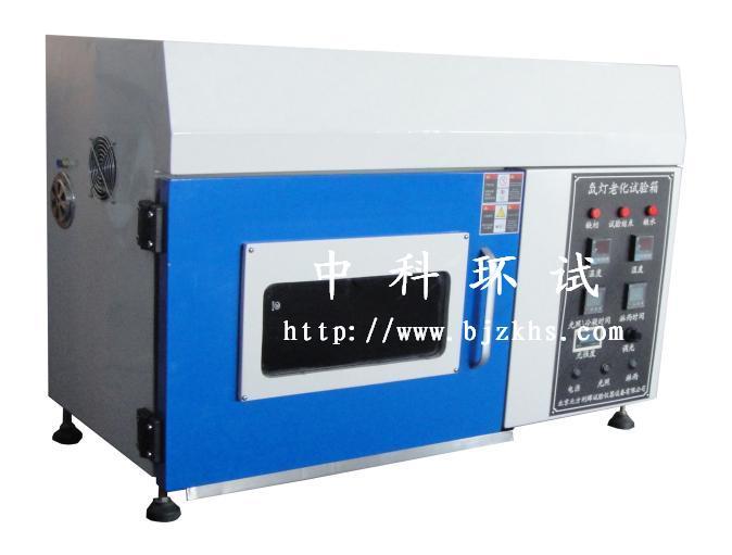 北京SN-T台式氙弧灯老化试验箱生产厂家