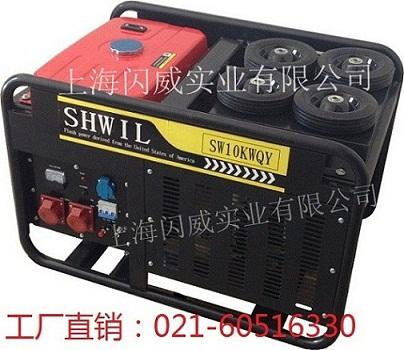 10KW汽油發電機