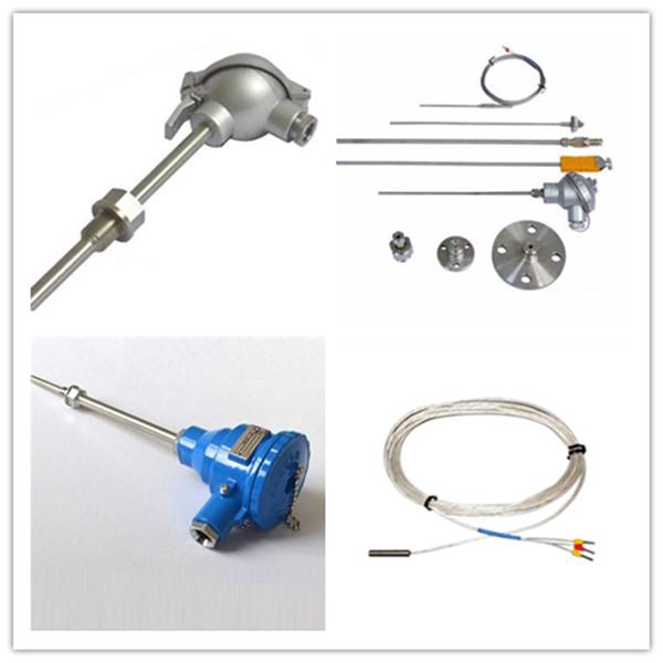 一体化温度传感器防水耐用昆仑中大专利产品
