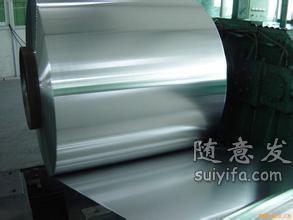 镁5A02铝板