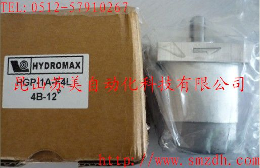 台湾HYDROMAX齿轮泵、HGP-1A