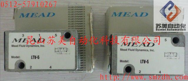 美国MEAD电磁阀、MEAD气动阀、MEAD手动阀
