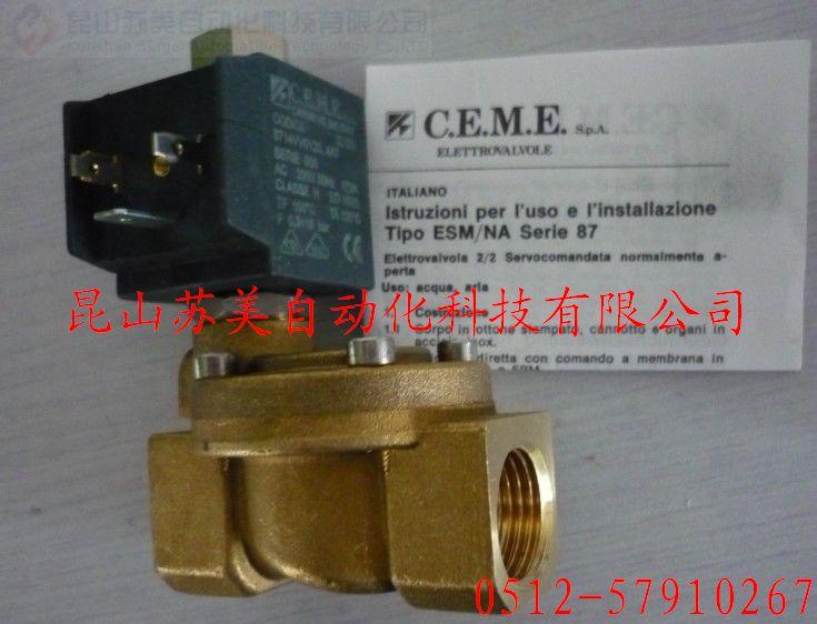 意大利CEME电磁阀