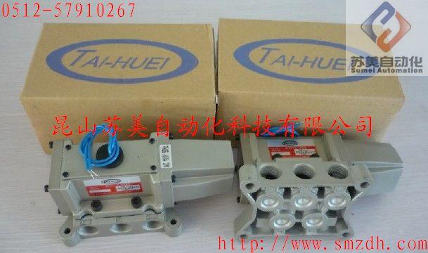 台湾TAI-HUEI(TAI-YIN)电磁阀