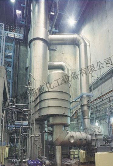 MVR蒸发器