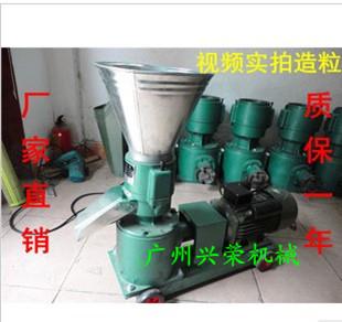 家禽饲料颗粒机/小型颗粒机/广州饲料颗粒机
