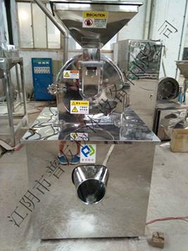 WF-60B万能粉碎机 陶瓷高效粉碎机 普友直销