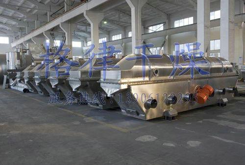 ZLG振动流化床干燥机 流化床干燥机 格律供应
