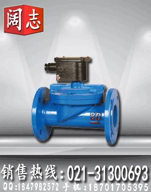ZCM-32F煤气电磁阀