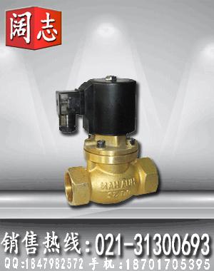 ZCZ-50蒸汽电磁阀(ZCZP蒸汽电磁阀)