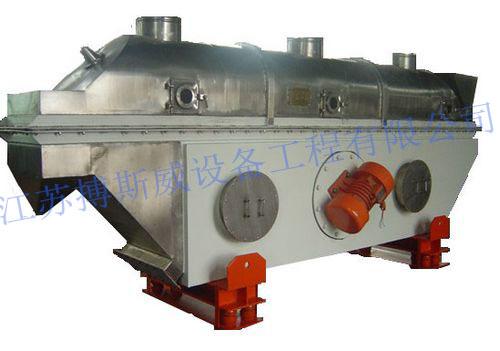 厂家专利生产DG系列单层振动流化床干燥机