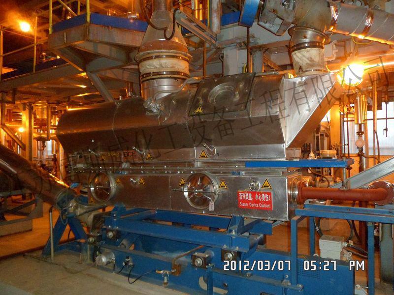 廠家專利生產WLG系列往復式流化床干燥機