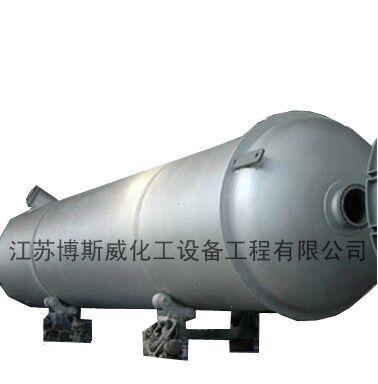厂家专业生产真空闪蒸结晶器