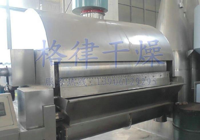 HZG回转滚筒干燥机 滚筒刮板干燥机 格律特供