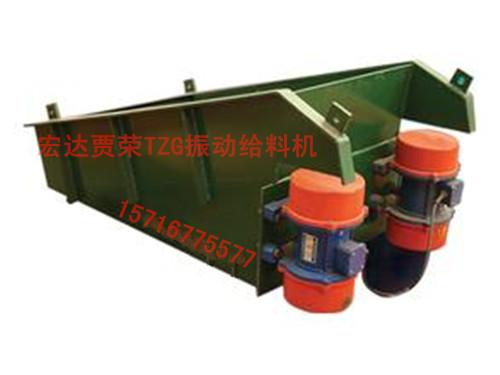 宏達TZG60-120振動給料機|宏達振動電機