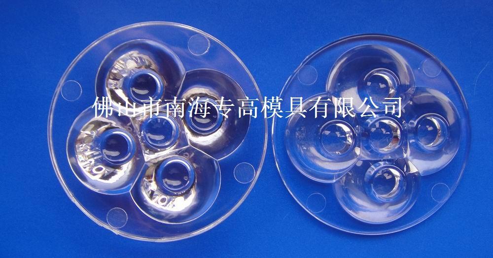 专高ZG-002LED配件厂家 LED灯透镜