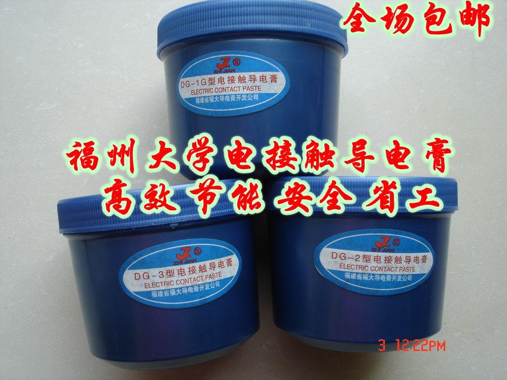 复合脂,设备保护助剂