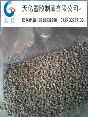 GF30PEEK颗粒。本色PEEK颗粒。德国进口PEEK颗粒