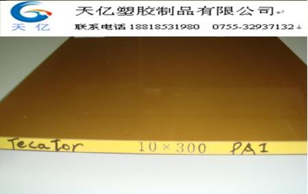 美国杜邦PAI板。美国进口PAI板,鸡蛋黄PAI板