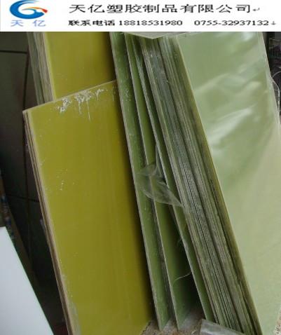 南京FR4板。白色FR4板。黄色FR4板。FR4板厂家。FR4棒