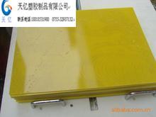 FR4环氧板。环氧板厂家。贺州环氧板